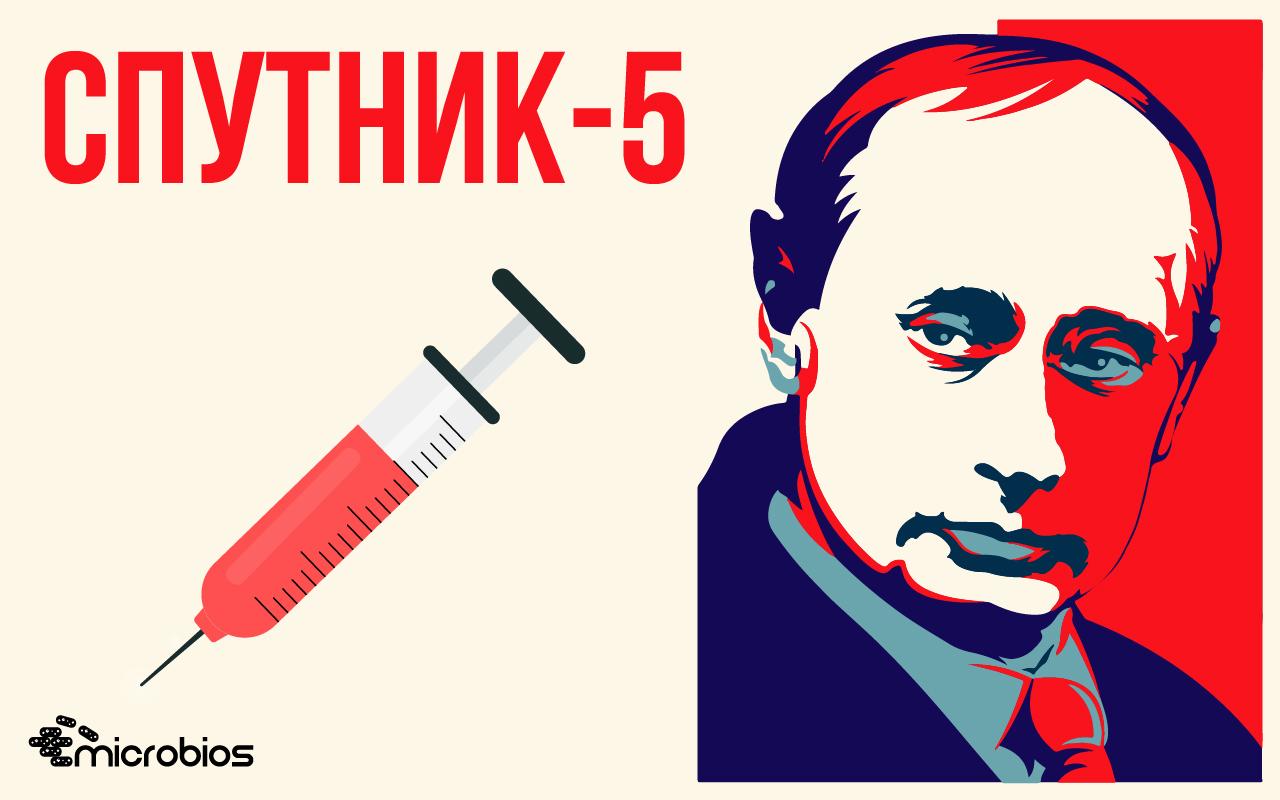 Putin-vacuna-rusa-microbios